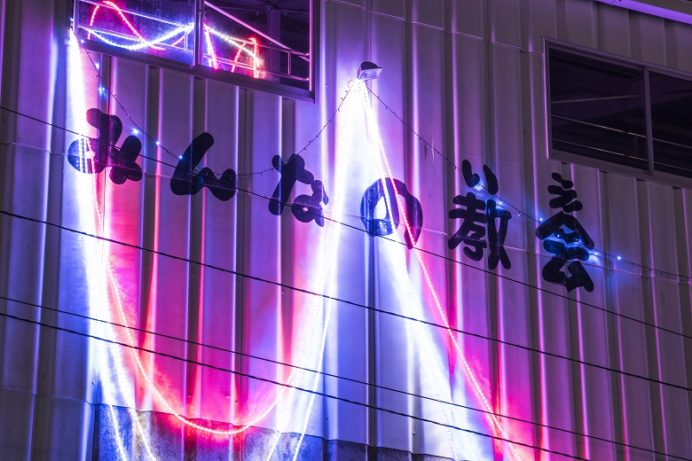 時津教会のクリスマスイルミネーション