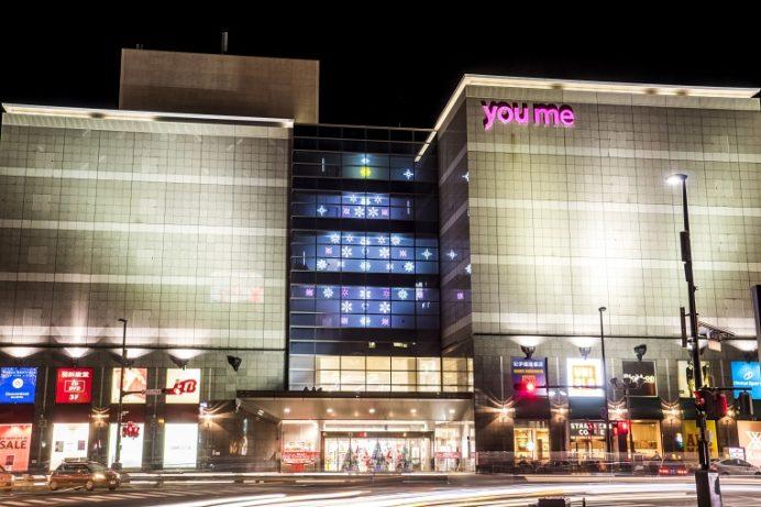 長崎ゆめタウン夢彩都 クリスマスツリーイルミネーション