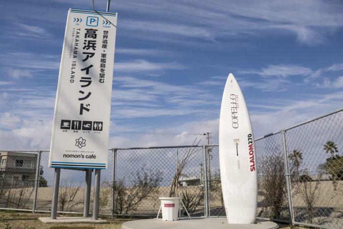 高浜海水浴場(長崎市野母崎)【2021海開きは?軍艦島が見えます!】