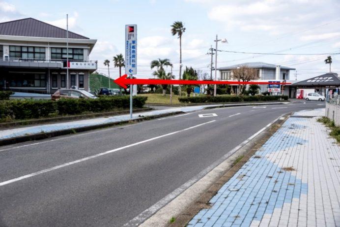 水仙の里公園(野母崎総合運動公園)までのアクセス方法