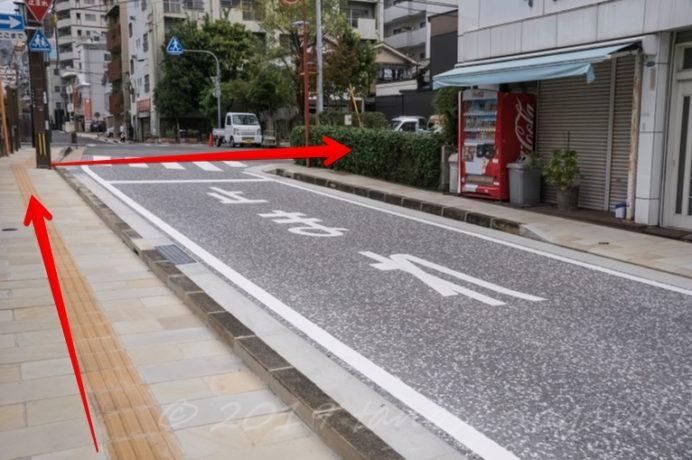 風頭公園(長崎市伊良林)への徒歩の行き方(往路編)