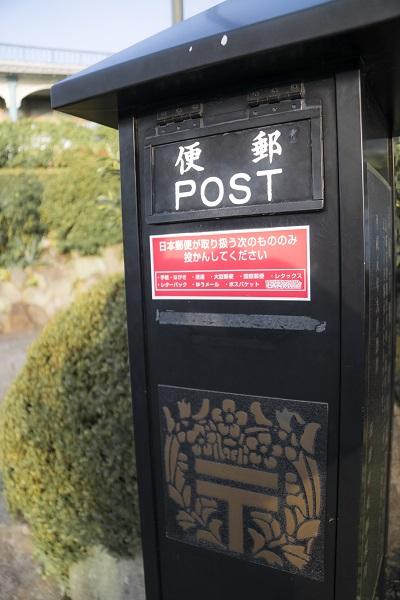 グラバー園(長崎市南山手町)の黒ポスト(長崎市制百周年記念ポスト)