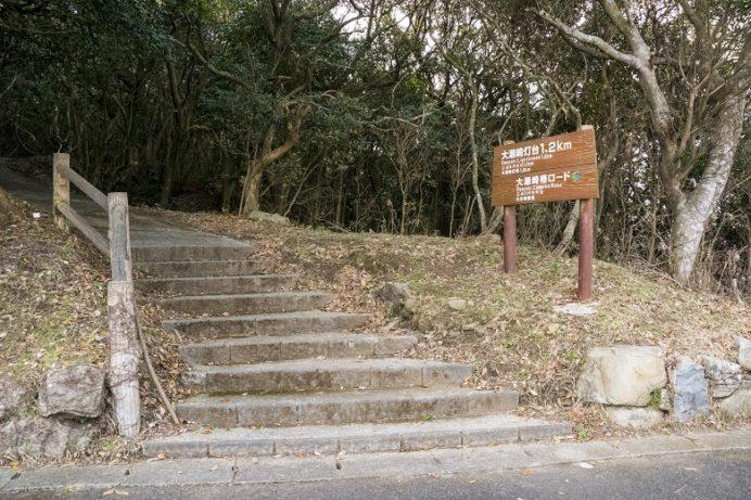 大瀬崎灯台(五島市玉之浦町)までの行き方