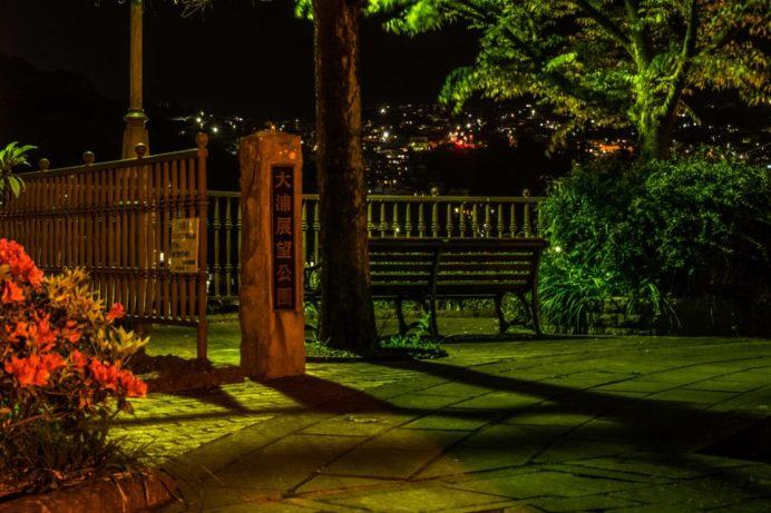夜の大浦展望公園