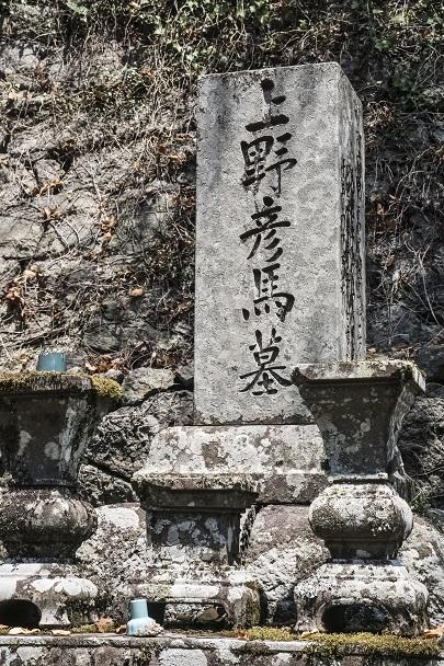 風頭公園(長崎市伊良林)の上野彦馬の墓(上野家墓地)