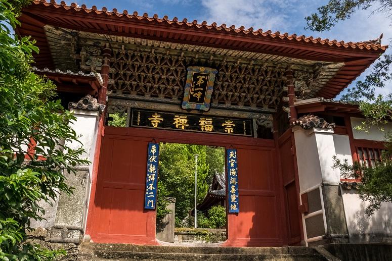 長崎の崇福寺。第一峰門(国宝)