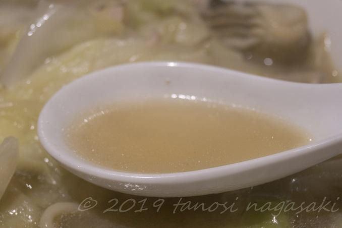 楊家菜房 翠獅庭(長崎新地中華街)の翠獅庭ちゃんぽんのスープ
