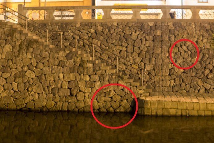 眼鏡橋そば、中島川岸壁のハートストーン