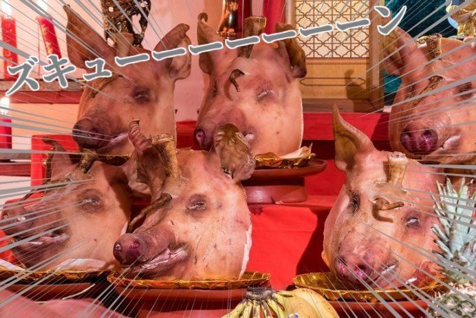 長崎ランタンフェスティバルの豚の生首(湊公園)