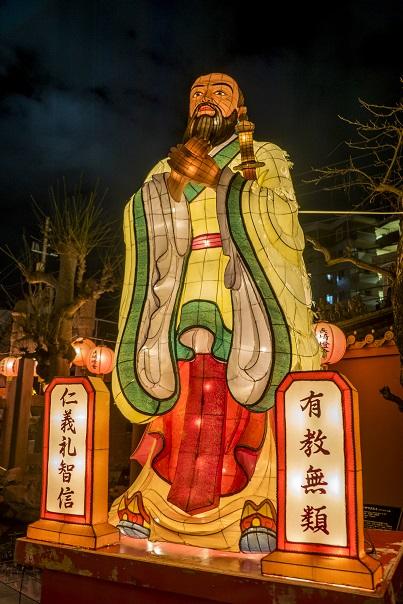 長崎ランタンフェスティバル(孔子廟)、孔子のランタンオブジェ
