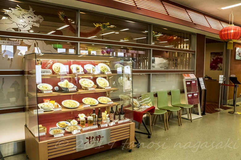 牡丹(長崎空港のちゃんぽん専門店)の外装