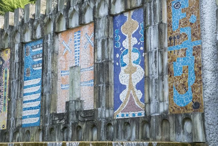 グラバー園(長崎市南山手町)の歴史の泉