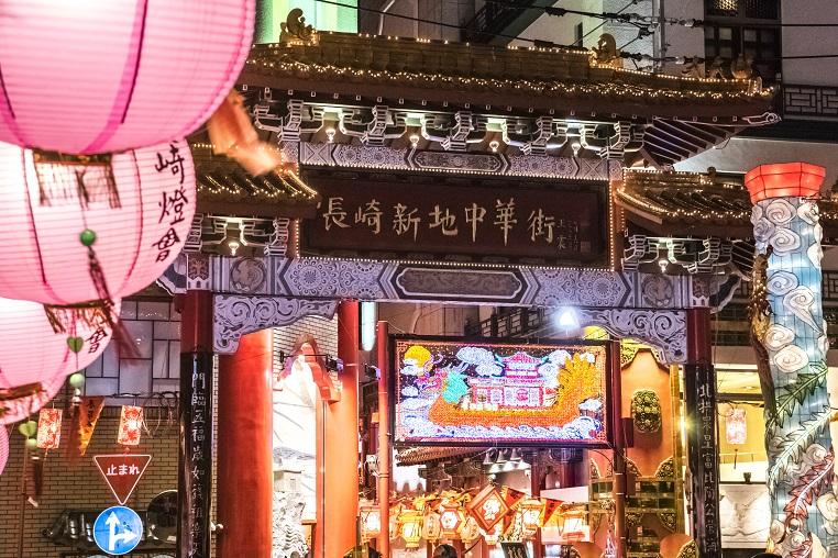長崎ランタンフェスティバル2020の場所と【絶対迷わないアクセス方法】