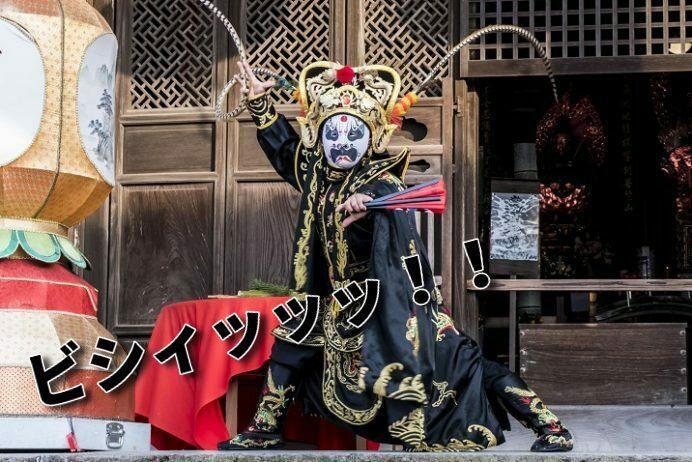 長崎興福寺での変面ショー(長崎ランタンフェスティバル)