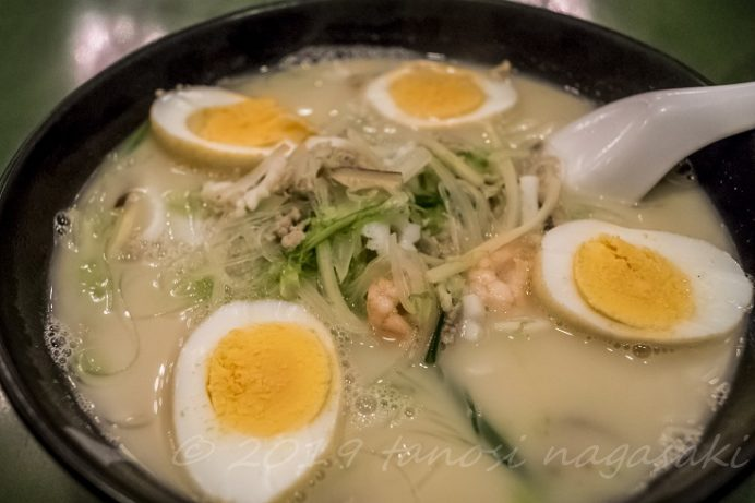 江山楼の太平燕(タイピンエン)~春雨と卵のスープ
