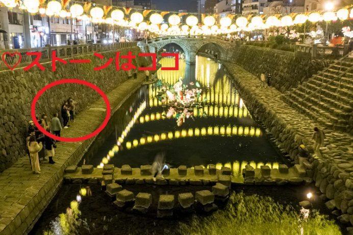 長崎ランタンフェスティバル(中島川公園・眼鏡橋会場)のハートストーン