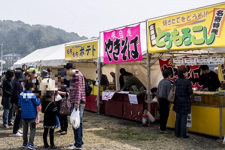 香焼チューリップまつり(長崎市)