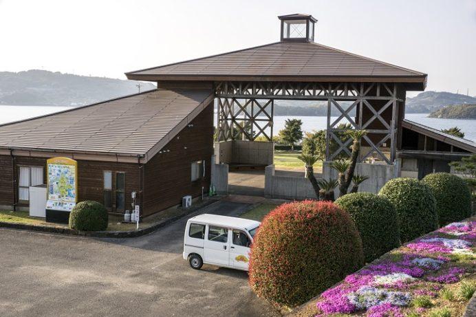 四本堂公園(長崎県西海市西彼町)