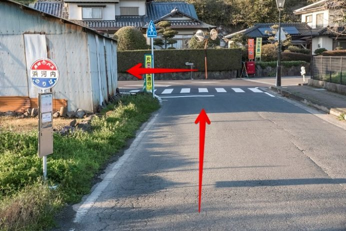 四本堂公園(長崎県西海市西彼町)への行き方
