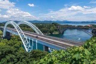 「西海橋公園」をまるっと歩こう!【絶景9連発 & 渦潮が見放題】