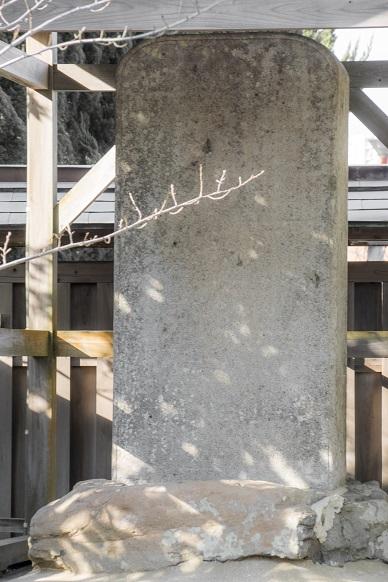 淵神社(長崎県長崎市淵町、稲佐山麓)の天女廟碑