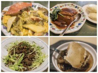 江山楼【メニューのおすすめ&値段】を33品実食したマニアが発表!