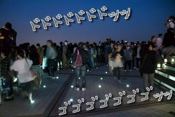 稲佐山山頂展望台(ゴールデンウィーク)の大混雑