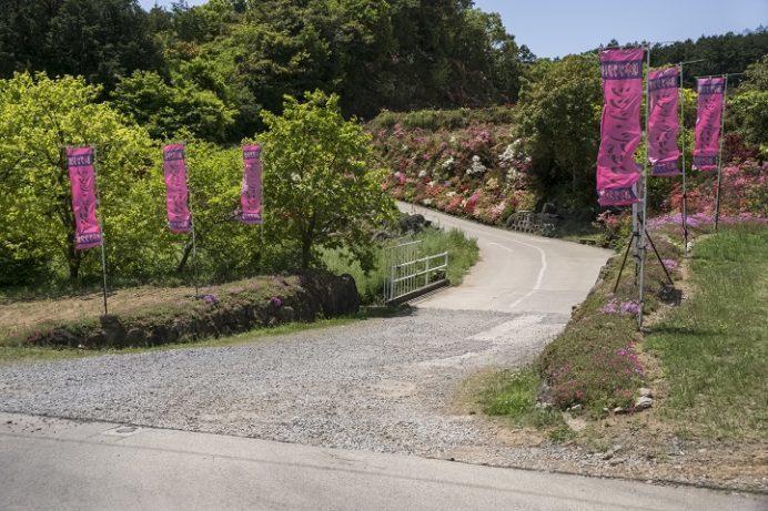 松本ツツジ園(長崎県大村市)へのアクセス