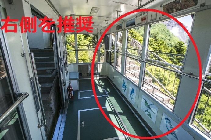 雲仙ロープウェイ(長崎県仁田峠)
