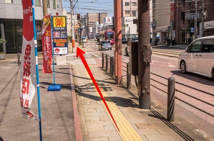 長崎中華街(新地中華街電停、出島)への行き方