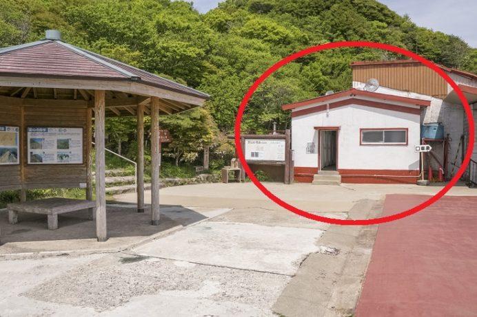 雲仙岳登山道(長崎県島原半島)のトイレ