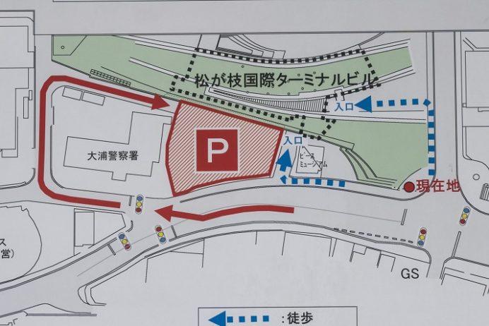 松が枝ターミナル駐車場(グラバー園、水辺の森公園駐車場)
