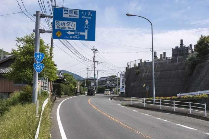 長崎県道128号雲仙千々石線