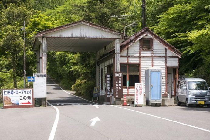 雲仙仁田峠循環道路
