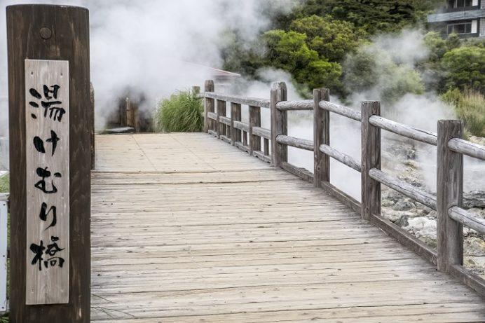 雲仙地獄(長崎県雲仙市小浜町)の湯けむり橋