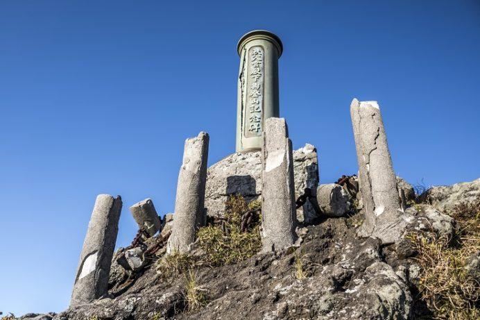 雲仙岳登山道(長崎県島原半島)、普賢岳の秩父宮殿下御登山記念碑