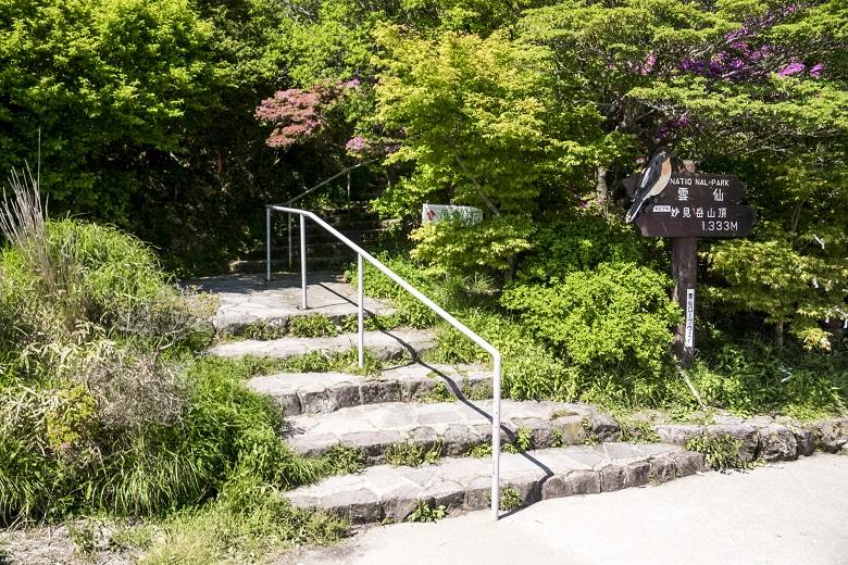 雲仙・妙見岳の登山道(長崎県島原半島)
