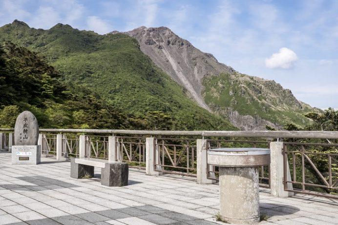 仁田峠第一展望所(長崎県雲仙)