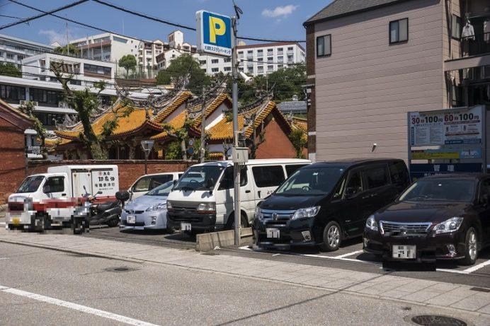 大浦町スズランパーキング(グラバー園・孔子廟周辺の駐車場)