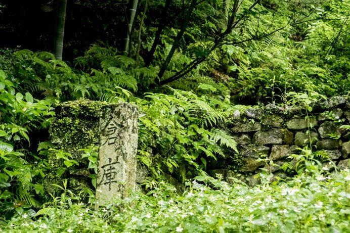 シーボルト記念館(長崎市鳴滝)、倉庫跡