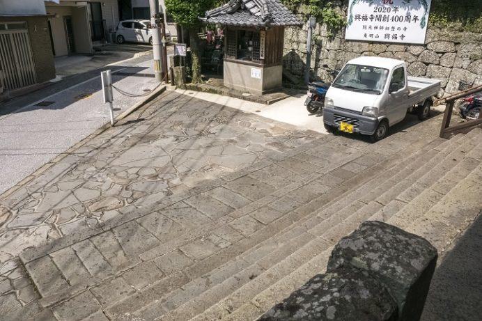 興福寺(長崎市寺町、唐寺)の駐車場