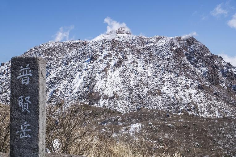雲仙岳登山道(長崎県島原半島)の霧氷、、普賢岳頂上