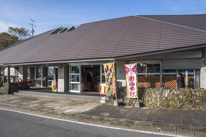 雲仙仁田峠の売店