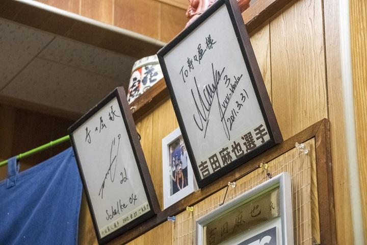 寿々屋(長崎市十人町)