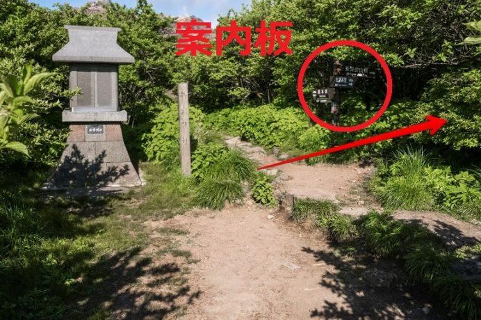 雲仙岳登山道(長崎県島原半島)、普賢岳