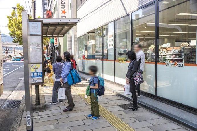長崎駅前東口バス停