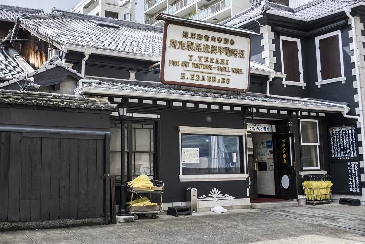 江崎べっ甲店(長崎市魚の町)