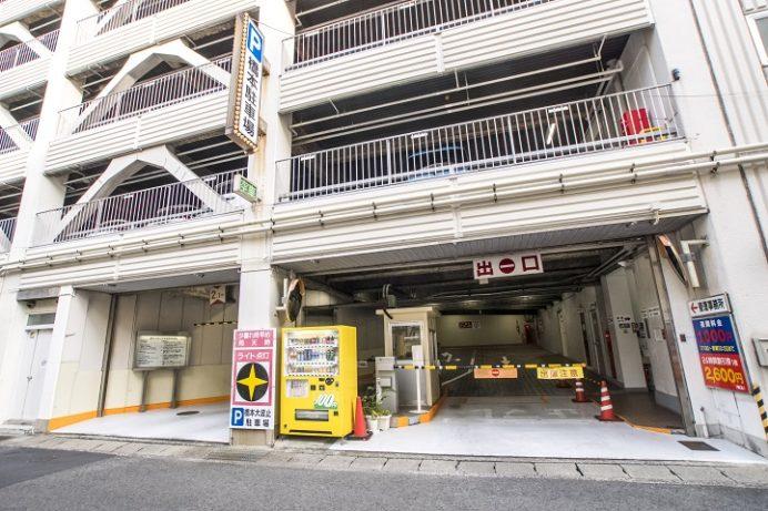 橋本大波止駐車場(長崎港ターミナル、出島ワーフ、水辺の森公園駐車場)