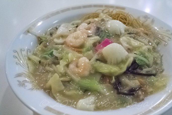 悟空(ハウステンボス)の皿うどん(細麺)