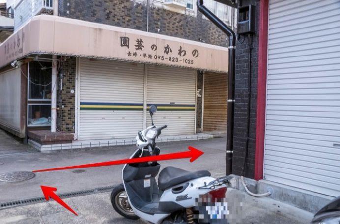 寿々屋(長崎市十人町)への行き方